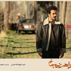 علی شادمان در قسمت ۱۰ سریال «می خواهم زنده بمانم»