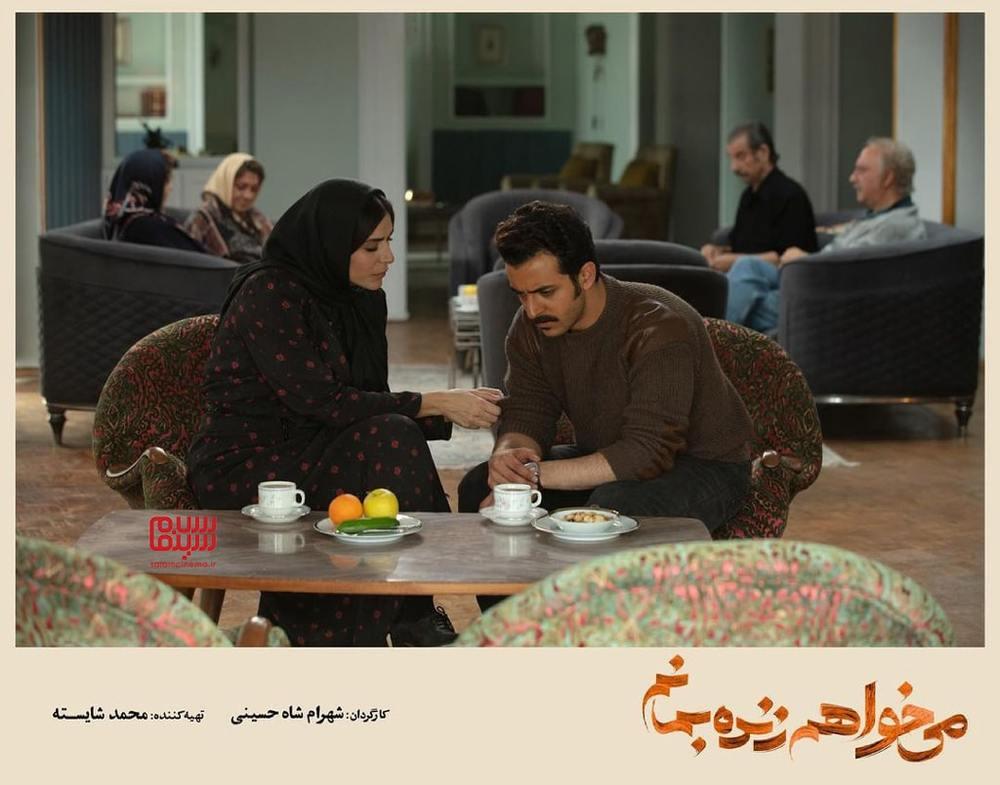علی شادمان و سحر دولتشاهی در قسمت ۱۳ سریال «می خواهم زنده بمانم»