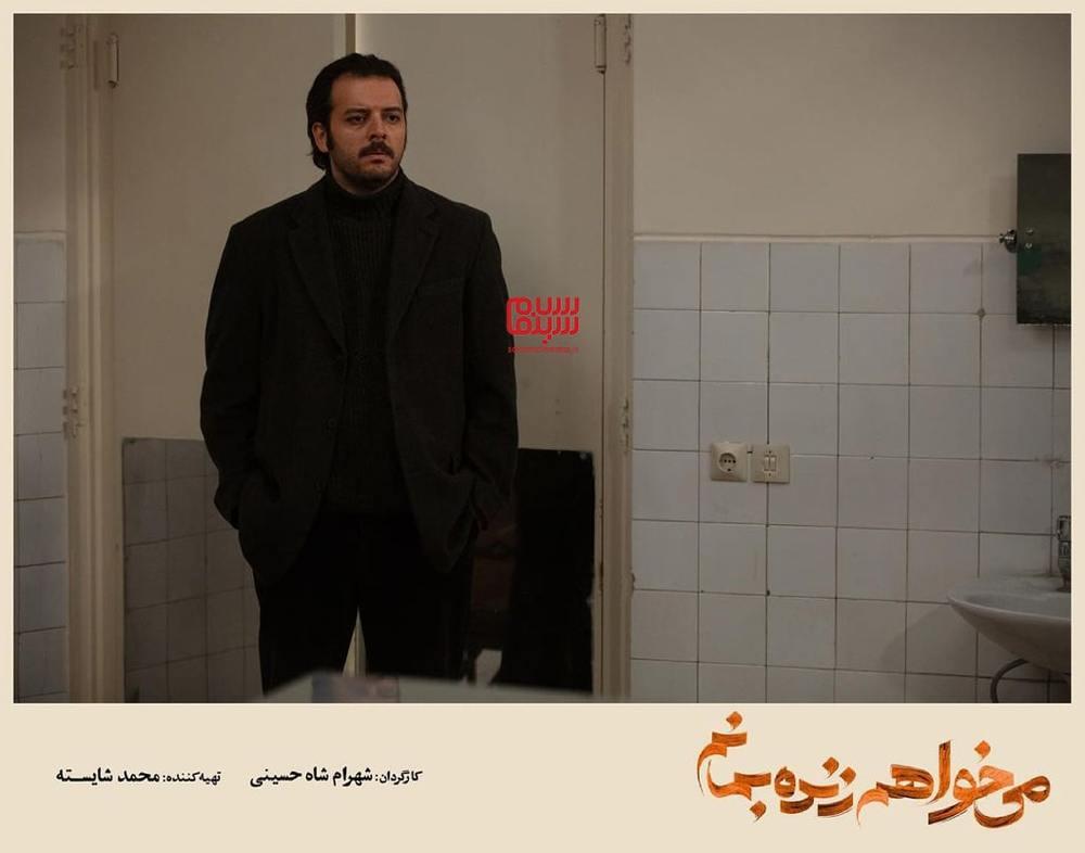 پدرام شریفی در قسمت ۱۳ سریال «می خواهم زنده بمانم»