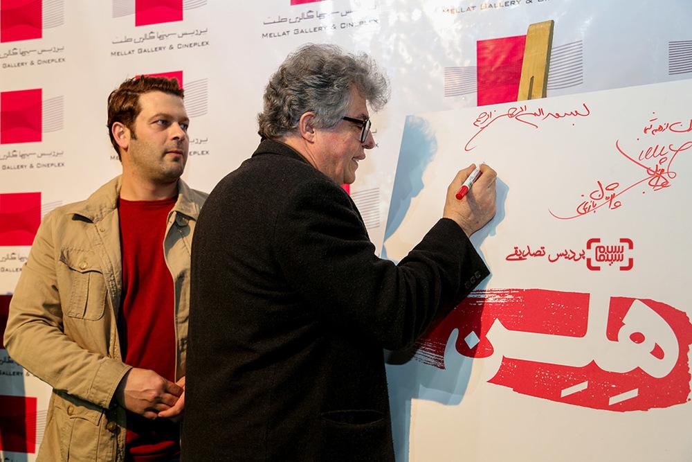 پژمان بازغی و علی اکبر ثقفی در اکران خصوصی فیلم «هلن»