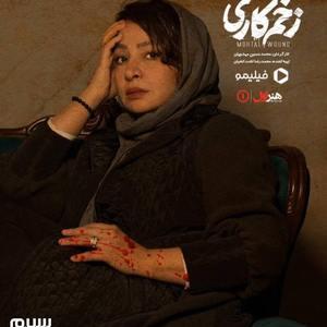اولین تصویر مه لقا باقری در سریال «زخم کاری»