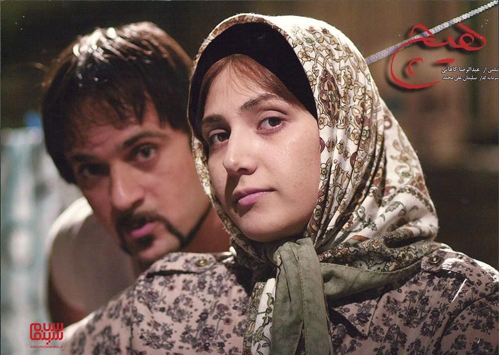 باران کوثری و احمد مهران فر در فیلم «هیچ»