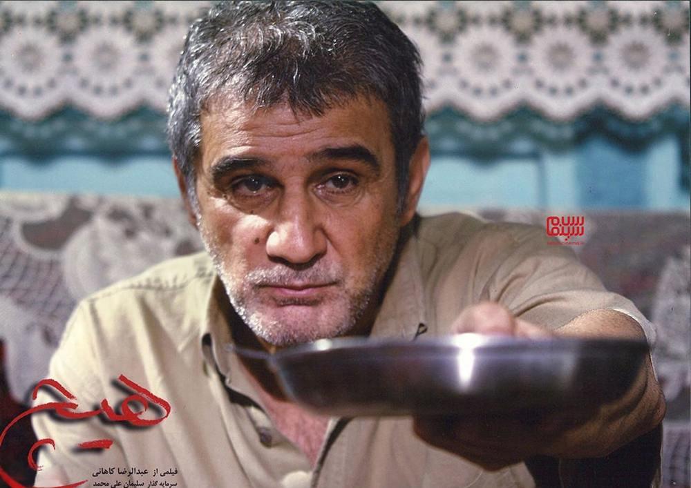 مهدی هاشمی در فیلم «هیچ»