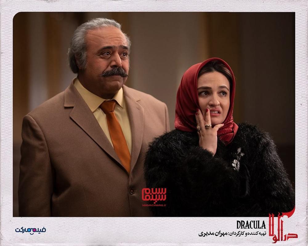 گلاره عباسی و مرتضی زارع در قسمت ۸ سریال «دراکولا»