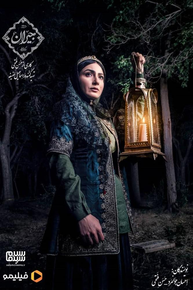 سمیرا حسنپور بازریگر نقش گلین خاتون زن ناصرالدین شاه در سریال «جیران»