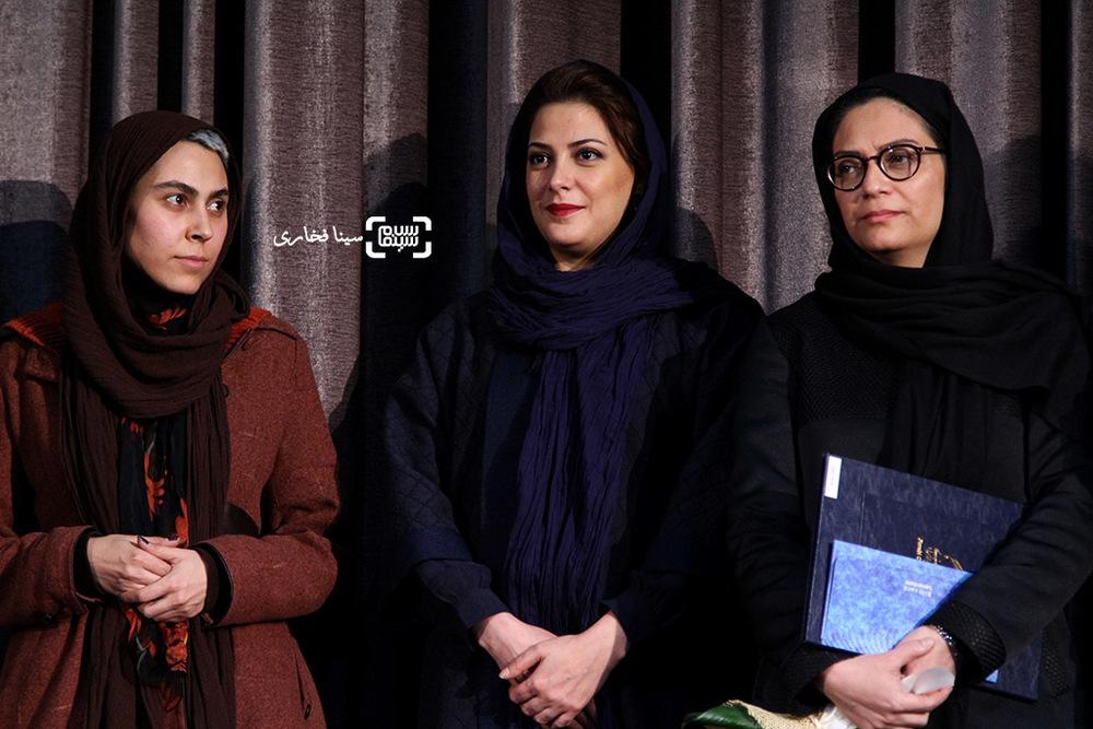 طناز طباطبایی و منیر قیدی در اکران و تقدیر «ویلایی ها» توسط بنیاد سینمایی فارابی