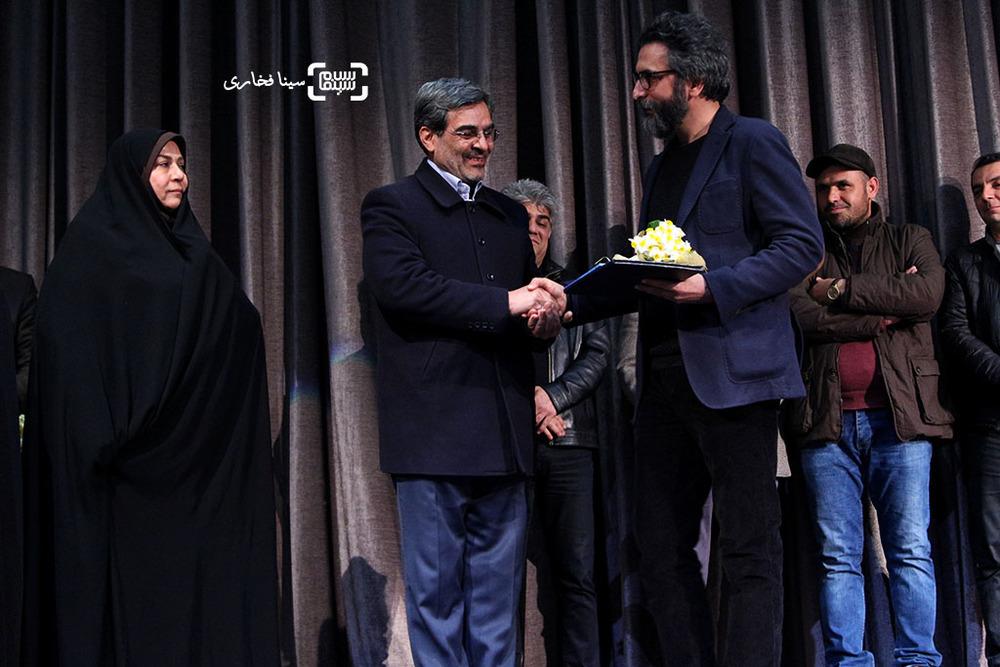 اکران و تقدیر فیلم «ویلایی ها» توسط بنیاد سینمایی فارابی
