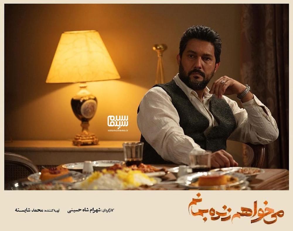 حامد بهداد در قسمت ۱۷ سریال «می خواهم زنده بمانم»