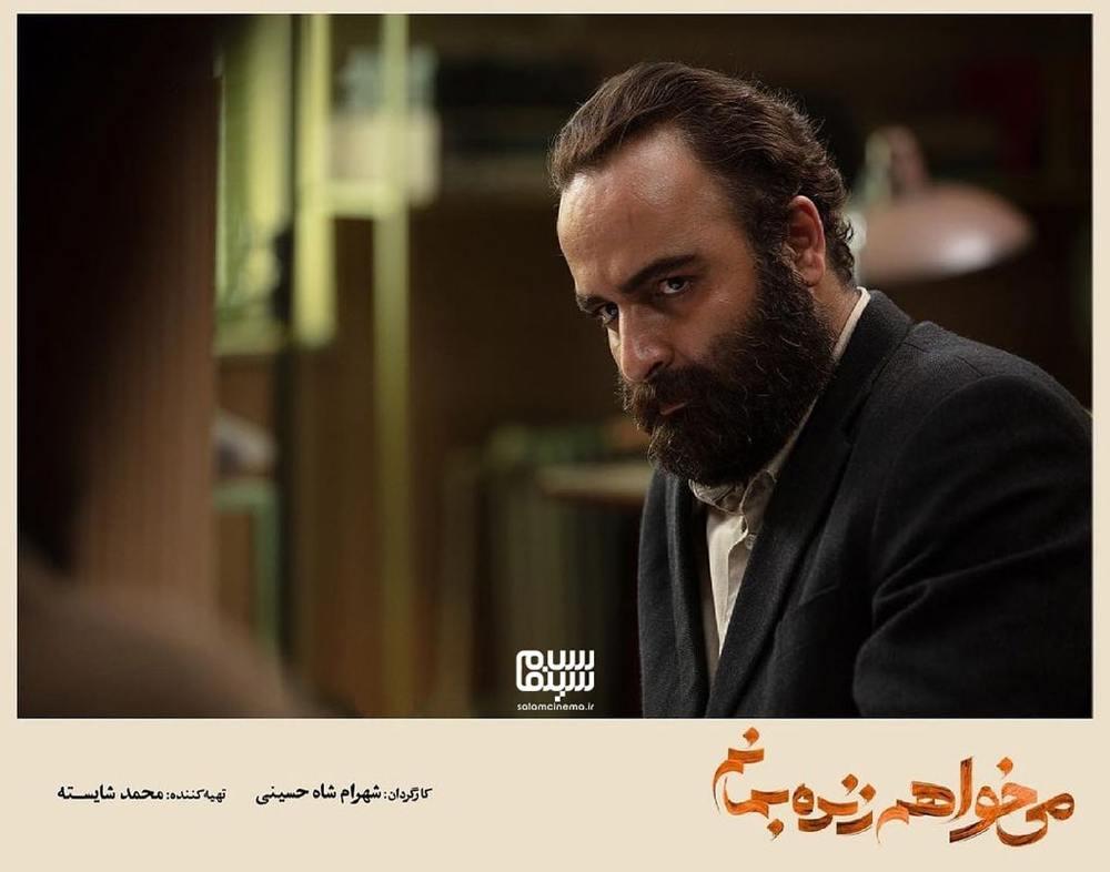 امیر نوروزی در قسمت ۱۷ سریال «می خواهم زنده بمانم»