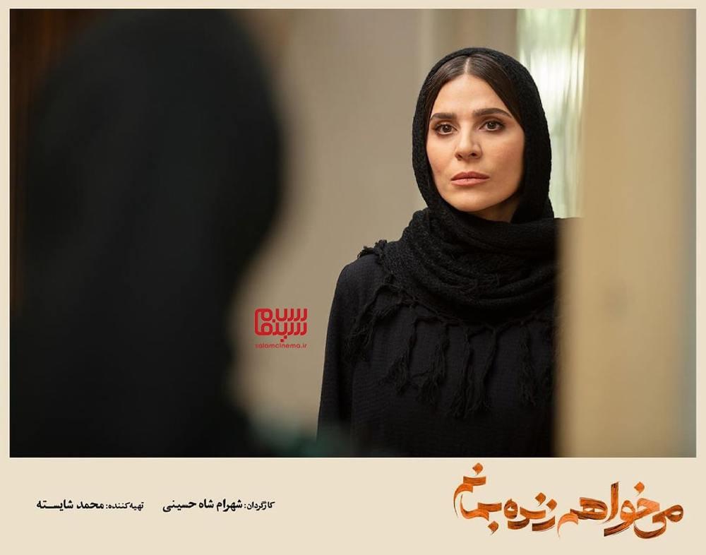 سحر دولتشاهی در قسمت ۱۸ سریال «می خواهم زنده بمانم»