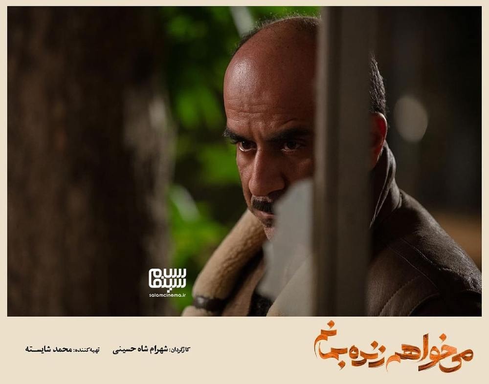 مهدی حسینی نیا در قسمت ۱۸ سریال «می خواهم زنده بمانم»