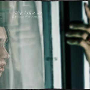 پگاه آهنگرانی در نمایی از فیلم «طبقه سوم»