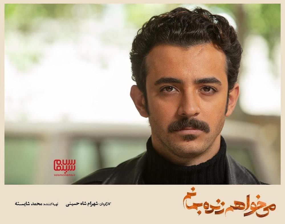 علی شادمان در قسمت ۲۰ سریال «می خواهم زنده بمانم»