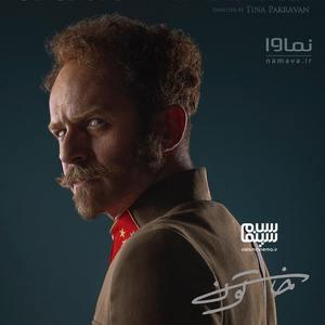 بابک حمیدیان در نقش کمیسر رجباف در سریال «خاتون»