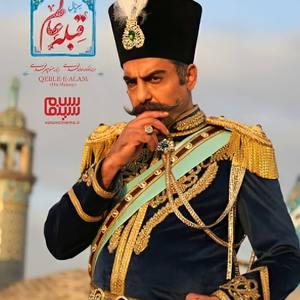 حامد کمیلی در نقش ناصرالدین شاه در سریال «قبله عالم»
