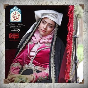 سوگل خلیق در نقش انیس الدوله در سریال «قبله عالم»