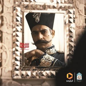 حامد کمیلی در سریال «قبله عالم»