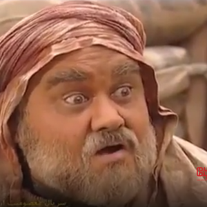 اکبر عبدی در سریال «معصومیت از دست رفته»