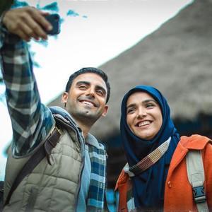 سارا باقری و محمد صادقی در سریال «افرا»