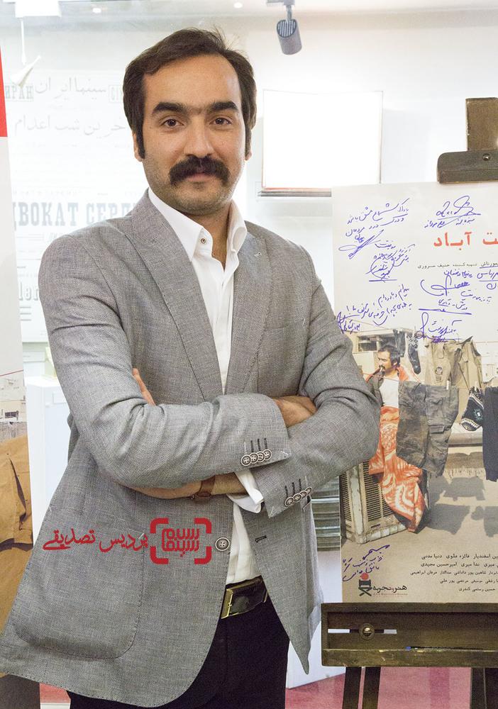 سجاد افشاریان در اکران خصوصی فیلم «مفت آباد»