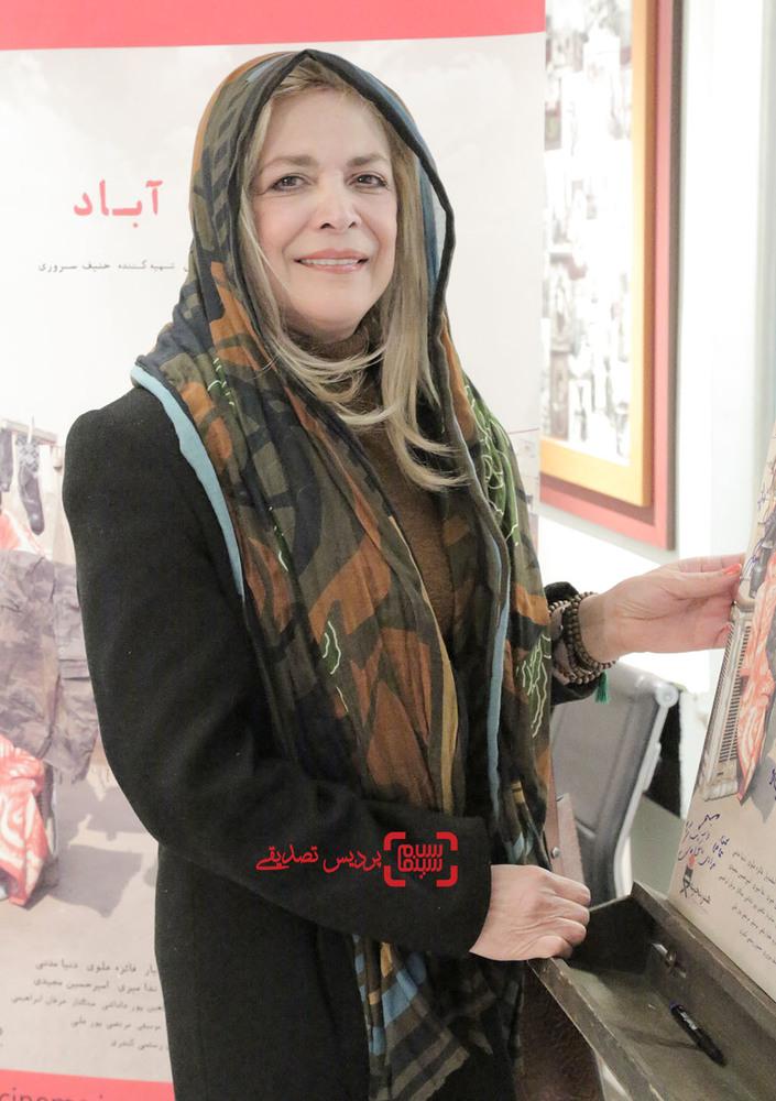 بیتا فرهی در اکران خصوصی فیلم «مفت آباد»