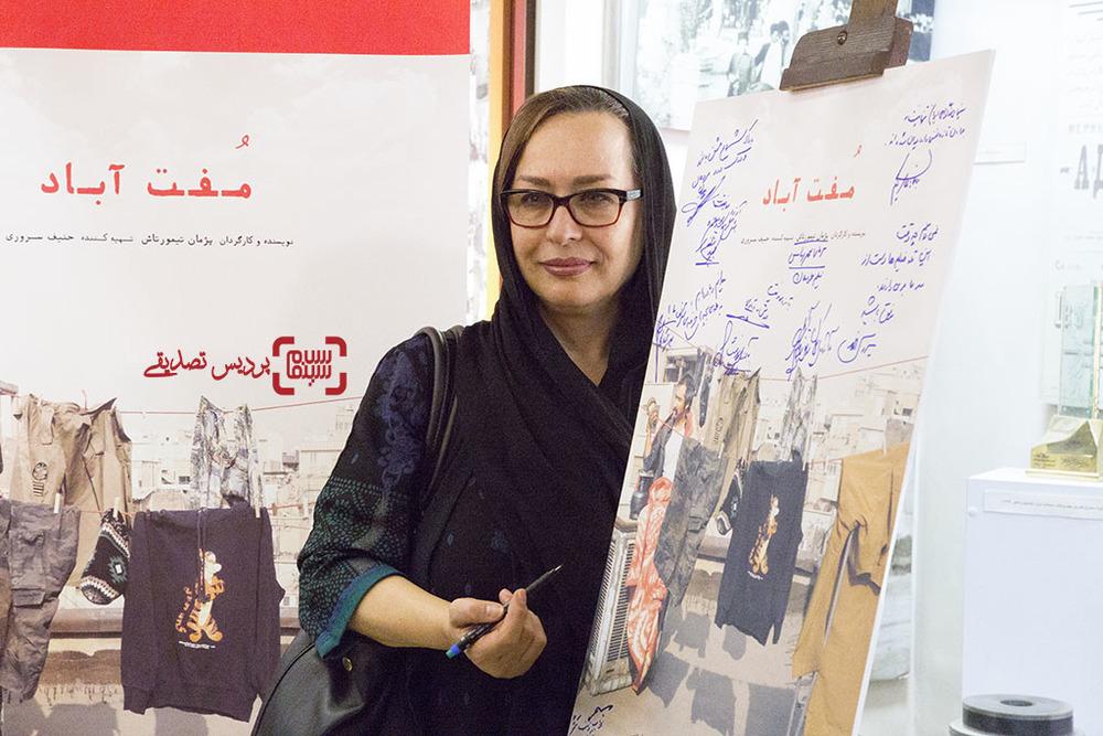 آزیتا حاجیان در اکران خصوصی فیلم «مفت آباد»
