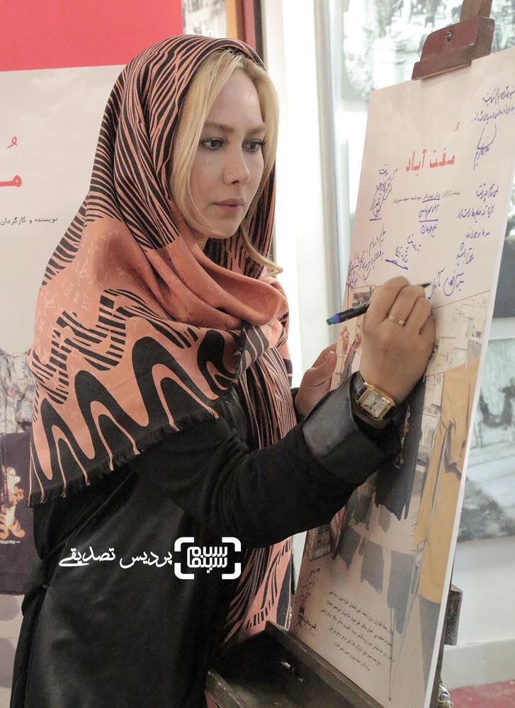 آنا نعمتی در اکران خصوصی فیلم «مفت آباد»