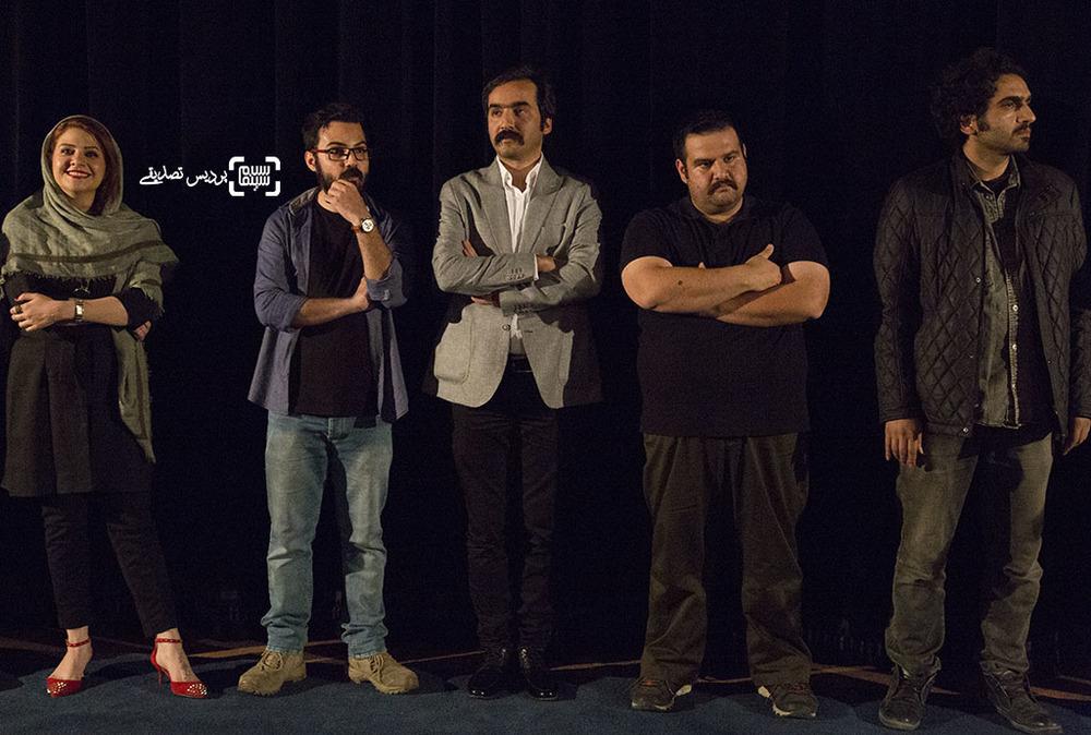 اکران خصوصی فیلم سینمایی «مفت آباد»