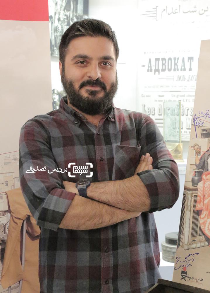 پژمان تیمورتاش در اکران خصوصی فیلم «مفت آباد»