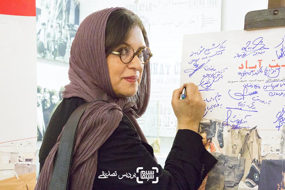 رویا تیموریان در اکران خصوصی فیلم «مفت آباد»
