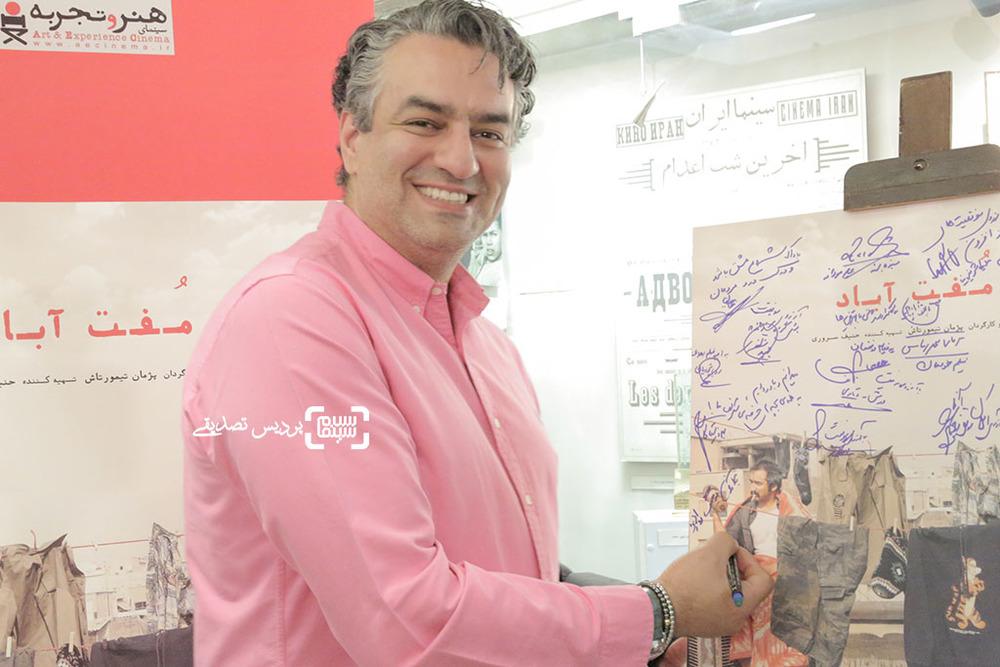 سام نوری در اکران خصوصی فیلم «مفت آباد»