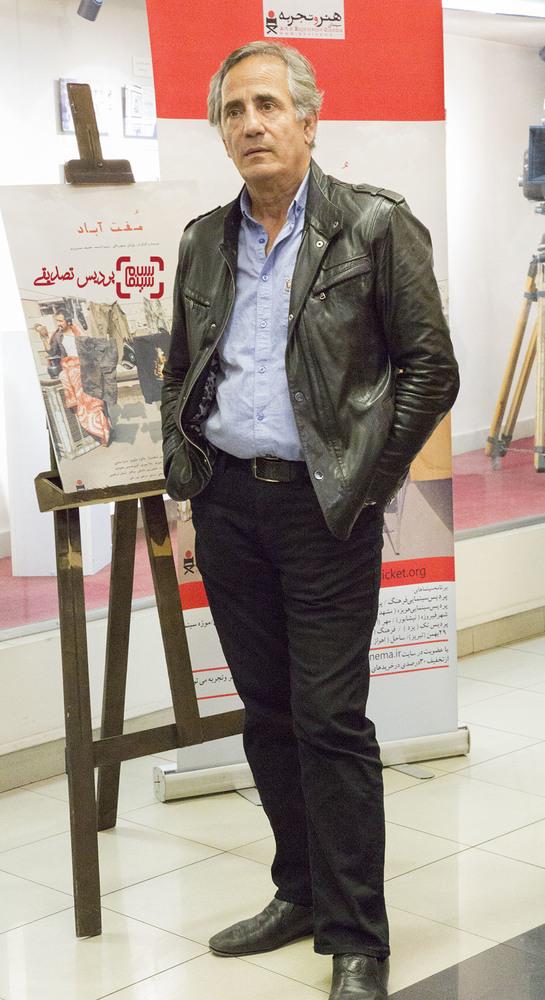 مجید مظفری در اکران خصوصی فیلم «مفت آباد»