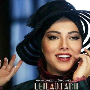 لیلا اوتادی در فیلم «آشوب»