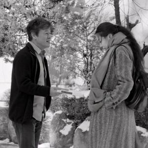 کیم مین هی و کن هه هیو در فیلم «روز بعد»(The Day After)