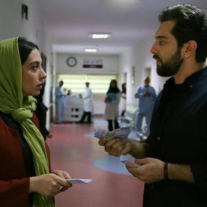 بهرام رادان و آناهیتا درگاهی در فیلم «زرد»