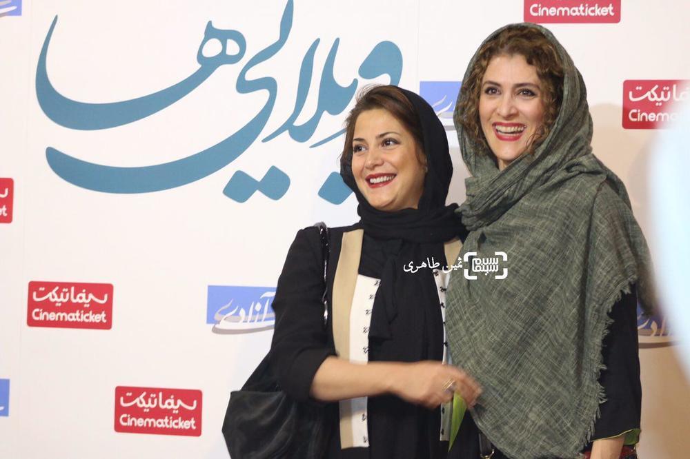 طناز طباطبایی و ویشکا آسایش در اکران مردمی «ویلایی ها» در سینماآزادی