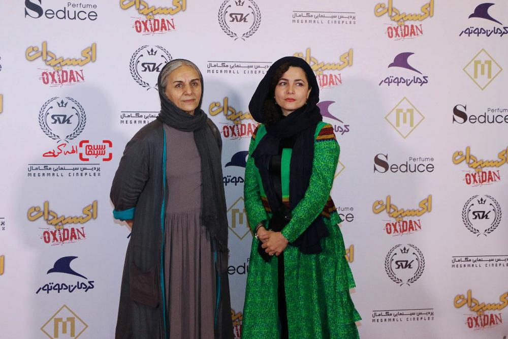 مریم بوبانی و مرضیه وفامهر در اکران خصوصی فیلم «اکسیدان»