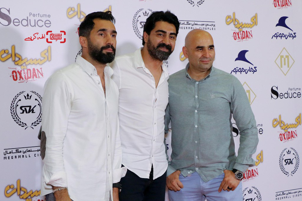 هادی کاظمی، محمدرضا علیمردانی و علی مشهدی در اکران خصوصی فیلم «اکسیدان»