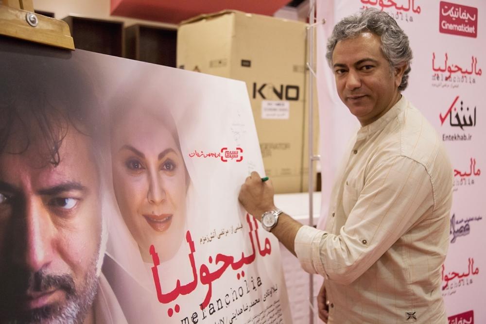 محمدرضا هدایتی در اکران خصوصی فیلم «مالیخولیا»
