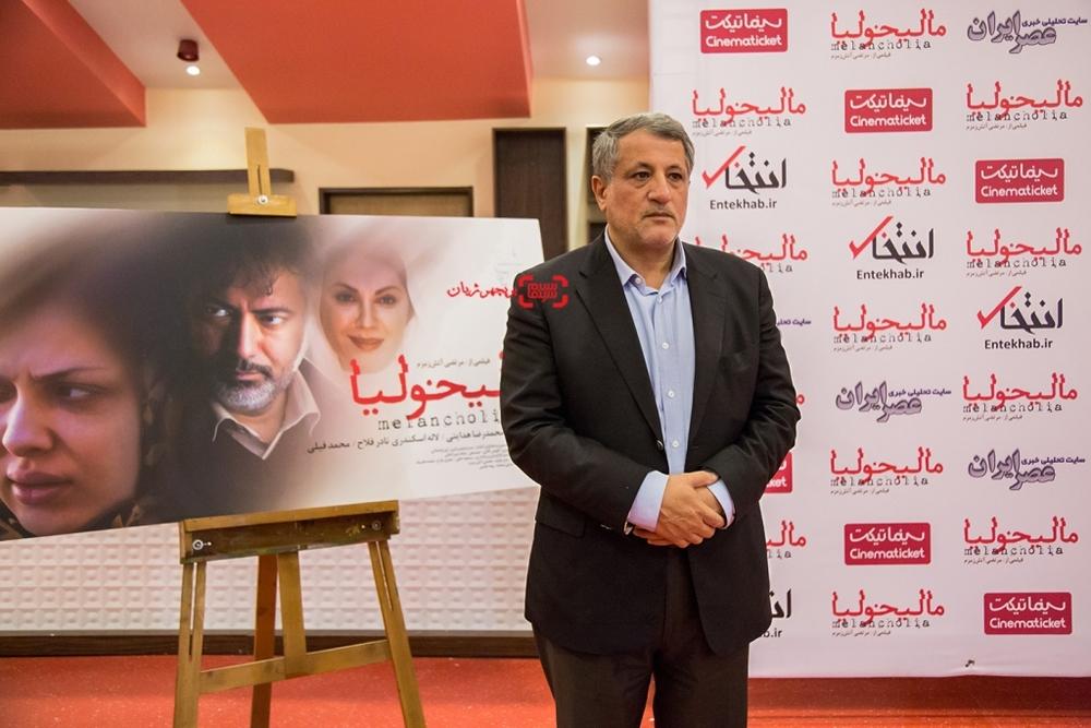 محسن هاشمی رفسنجانی در اکران خصوصی «مالیخولیا»