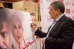 محسن هاشمی رفسنجانی در اکران خصوصی فیلم «مالیخولیا»