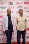 نادر فلاح و محمدرضا هدایتی در اکران خصوصی فیلم «مالیخولیا»