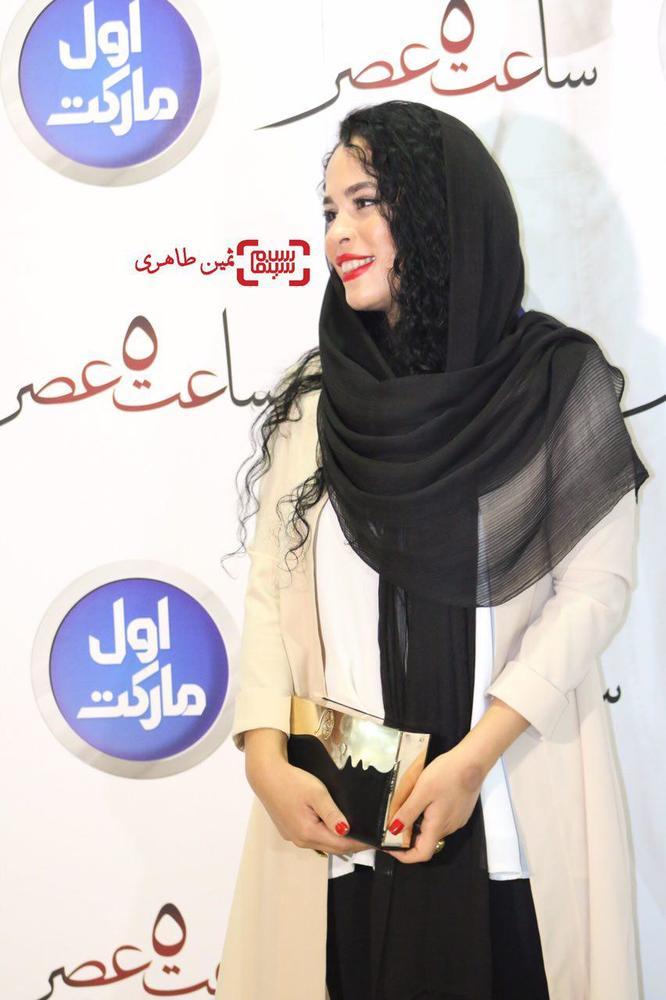 ملیکا شریفی نیا در اکران خصوصی فیلم «ساعت ٥ عصر»
