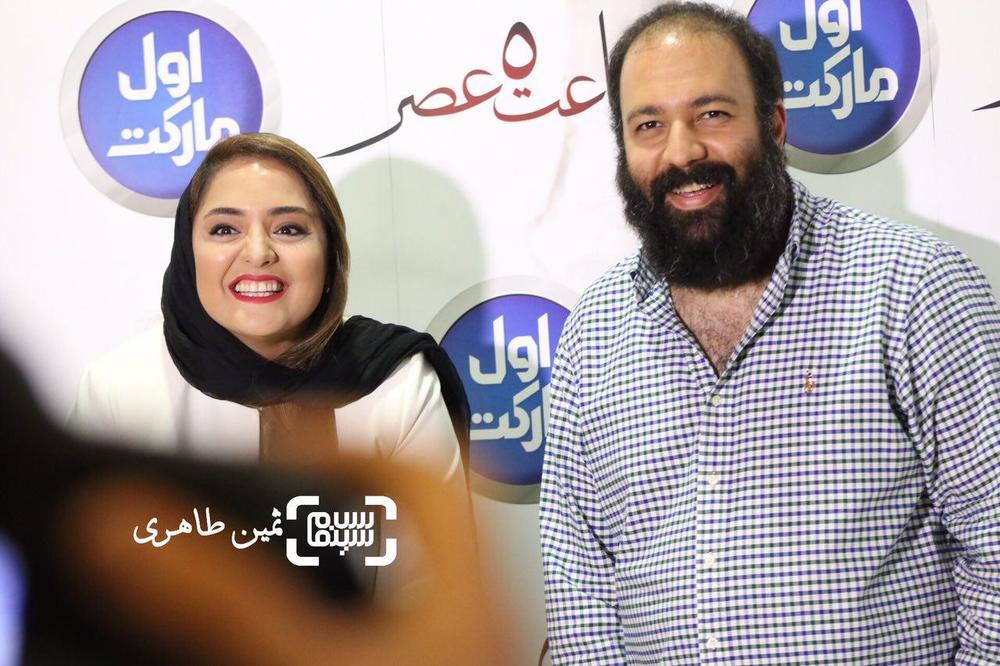 علی اوجی و همسرش نرگس محمدی در اکران خصوصی فیلم «ساعت ٥ عصر»