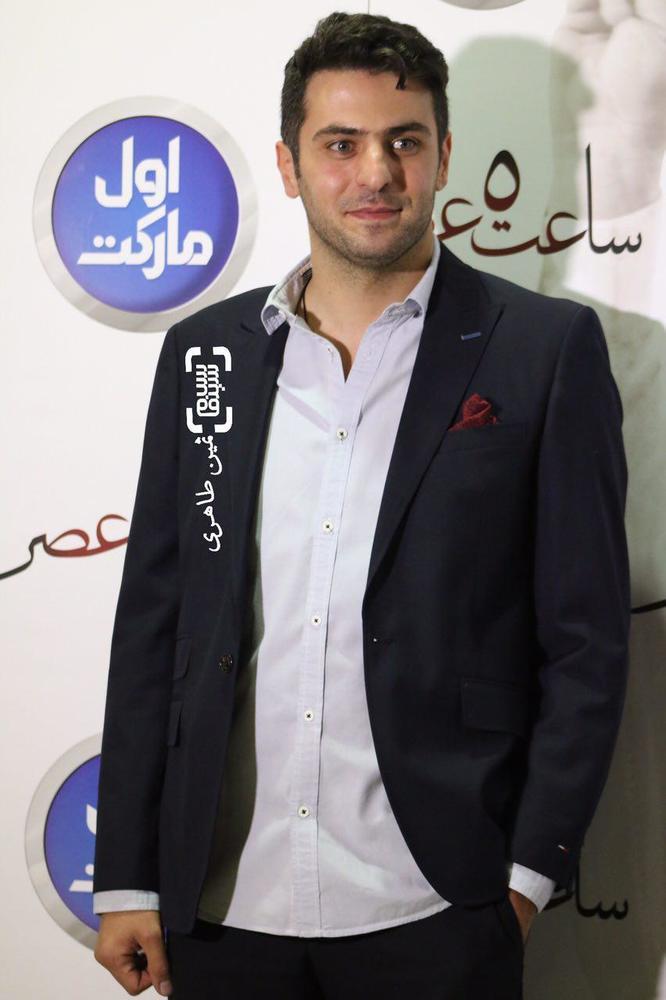 علی ضیا در اکران خصوصی فیلم «ساعت ٥ عصر»