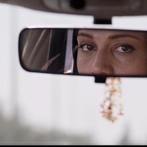 شبنم مقدمی در فیلم «یک روز طولانی»