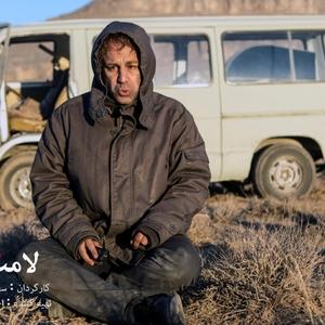 محسن تنابنده در فیلم لامپ 100