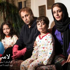 فیلم لامپ 100 با بازی محسن تنابنده و ساره بیات