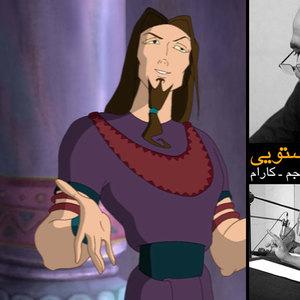 صدای پرویز پرستویی در انیمیشن جمشید و خورشید