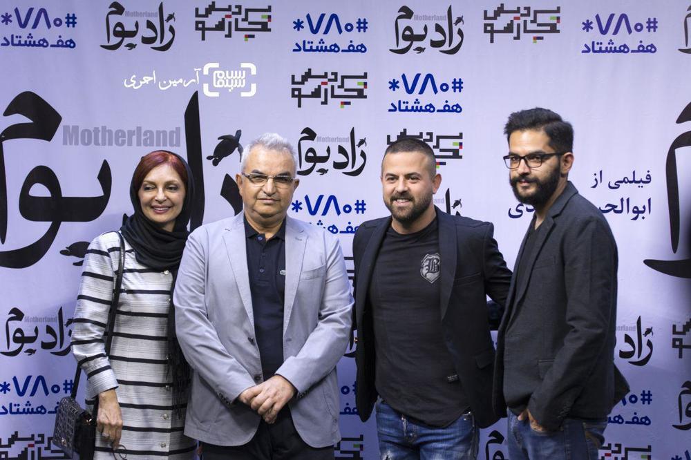بیتا منصوری، هومن سیدی و ابوالحسن داوودی در اکران خصوصی فیلم «زادبوم»